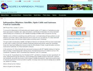 APT Held Satellite Knowledge Sharing Workshop in Cambodia 4