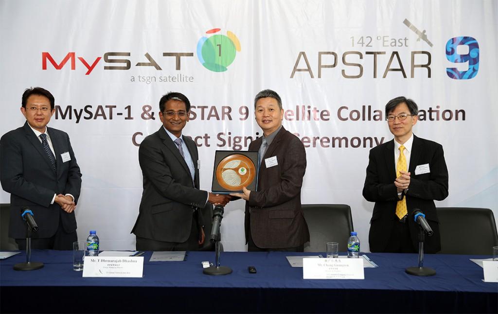 APTSTAR_Contract-Signing_Release-1