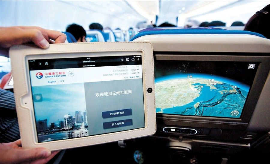 In-flight Wi-Fi Trial Run Supported by APSTAR-6